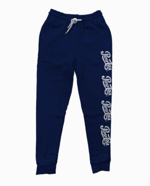 Pepsi Athletic Navy Jogger Pants